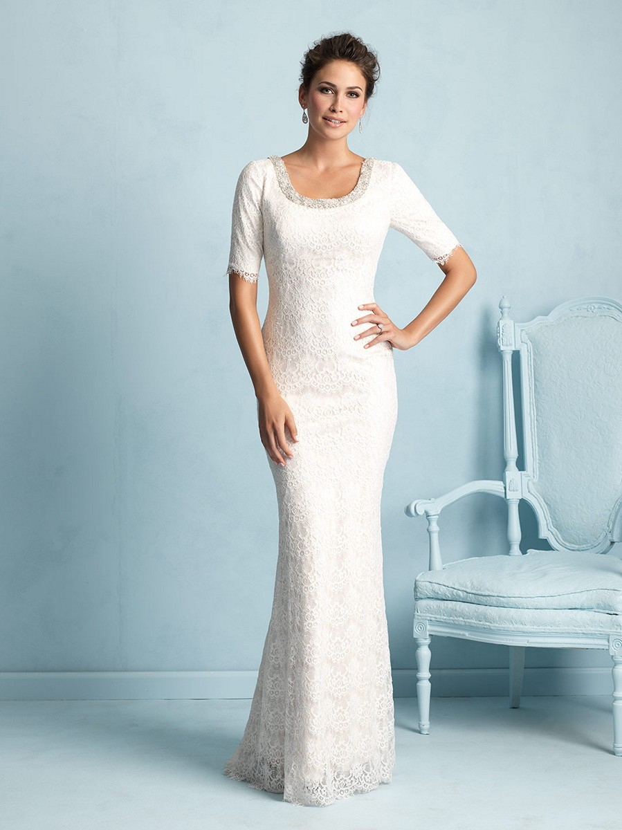 Allure Bridals M532 Wedding Gown | MadameBridal.com